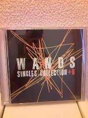 WANDSのベスト盤(^^)