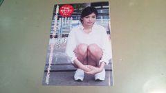 a★HAZUKI・はずき★グラビア雑誌切抜き・8P。同梱可。
