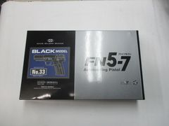 東京マルイ ガスBB FNファイブセブン ブラック