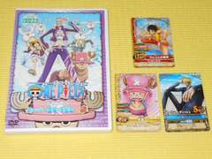 DVD�������s�[�X 3th SEASON PIECE.2 �`���b�p�[�o�� �~����