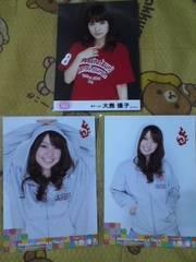 送込大島優子2010年DVD封入特典生写真3枚セット