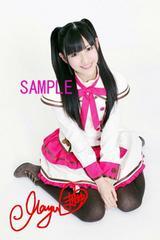 【送料無料】AKB48渡辺麻友 写真5枚セット<サイン入> 32