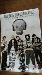 BIGBANGポスター☆4thMINIALBUM特典