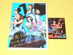 DVD�����[�j���O���B�a��10�N�L�O�� �R���T�[�g�c�A�[2007��