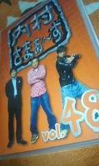 DVD☆内村さまぁ〜ず Vol.48☆
