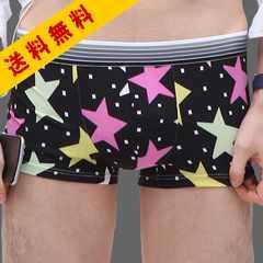 ◆送料込◆新品◆ E15 XLサイズ ボクサーパンツ