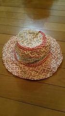 ブーフーウー  帽子  ハット