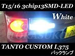T15/16SMD39chip13LED�ޯ����� ���L350�375