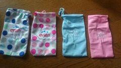 エビアン 巾着 ペットボトルホルダー 4種類 新品