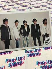 ★SMAP pop up !SMAP 生写真 集合 �A 新品