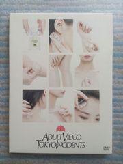 映像作品集DVD■東京事変 ADULTVIDEOアダルトビデオ.椎名林檎CDPV