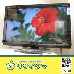 MK178▽シャープ 液晶テレビ 2010年 32インチ AQUOS LC-32E7