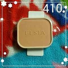 エルシア☆新品!!プラチナム化粧のり良好モイストファンデ410