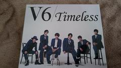 V6「Timeless」初回B/DVD付