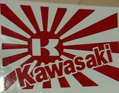 kawasaki 日章ステッカーゼファー三段ロケット