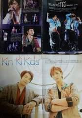 2015年TVnaviSMILE vol.015★特集 KinKi Kids