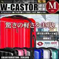 ★スーツケース Mサイズ 中型 鏡面 ファスナー ブラック