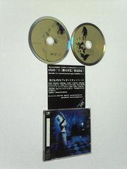 櫻井敦司/BUCK-TICK初回限定盤CD+DVD廃盤帯付[ROMANCE]ハードロック