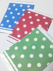 R80サイズ平袋90枚シンプルドット赤青緑キュート紙袋