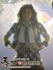 AKB48春コンin国立競技場 フォトブックパンフレット写真集NMBSKE