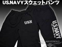 US.NAVYステンシル・ミリタリースウェットパンツ・黒XXL・新品