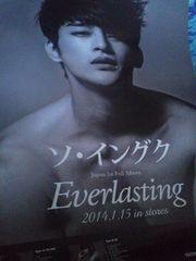 �\ �C���O�N/Everlasting  �|�X�^�[