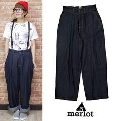 ★merlot★タック入りロングデニムパンツ★新品タグ付き★