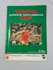 1980トヨタカップ 第1回公式プログラム 中古品 希少品