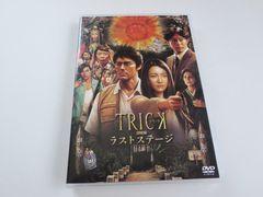 ����DVD�@TRICK������X�g�X�e�[�W�@�����^���i