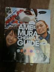 AAA☆大阪限定☆フリーペーパー