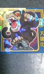 ドラゴンボールスナックシール/大猿化