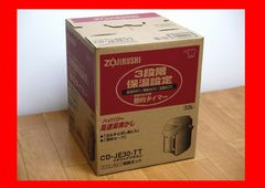 激安◆象印◆ハイパワ- マイコン沸とう電動ポット容量大 3L
