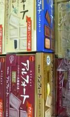 チョコレート10個