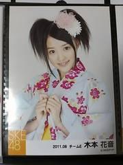 SKE48「浴衣」写真セット 木本花音