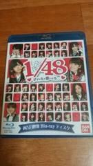 ★ブルーレイ Blu-ray ディスク AKB48 「アイドルと恋したら」正規品★