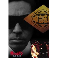 ■レアDVD『静かなるドン DVD-BOX』暴力団 香川照之