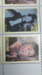 戦後50年メモリアルシリーズ美空ひばり記念切手