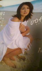 菅山かおる写真集+DVD付き〔帯有り〕