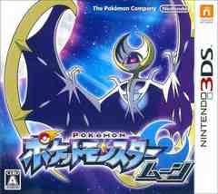 3DS#ポケットモンスター ムーン(早期購入特典付) 新品