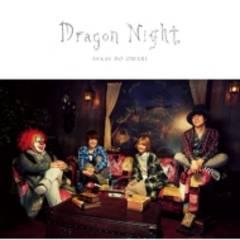 ���� SEKAI NO OWARI Dragon Night ��������B +LIVE CD �V�i