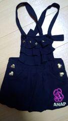 ANAP★ジャンバースカート!