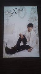 三代目J Soul Brothers NAOTO ポストカード