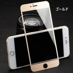 iPhon6 6S 4.7�C���`��p �����K���X�t�B���� �S�[���h