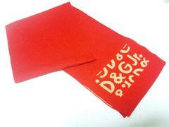2767復活祭★ドルチェ&ガッバーナD&G☆未使用品ロゴ入りマフラー格安