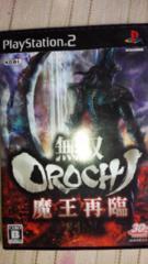 ���oO�qOCHI�����ė�