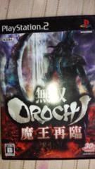 無双OROCHI魔王再臨
