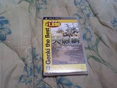 【新品PSP】大戦略ポータブル2