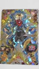 スーパードラゴンボールヒーローズ2弾トランクス:未来(UR)