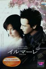 ����DVD �C���}�[���@�L�A�k�E���[�u�X  �T���h���E�u���b�N