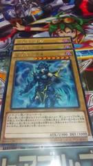 INOV☆竜核の呪霊者(レア)3枚即決